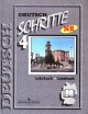 Немецкий язык 8 кл. Учебник. Книга для чтения ШАГИ 4